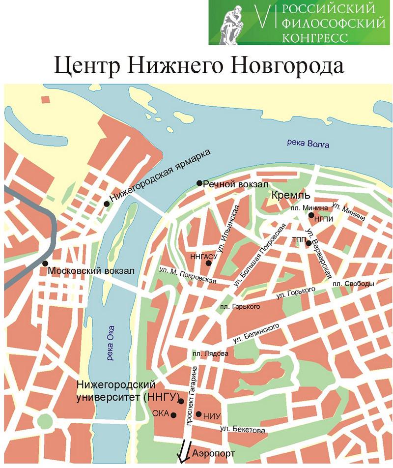 Центр города: